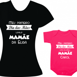 Tal Mãe Tal Filho Primeiro Dia Das Mães Com Nome